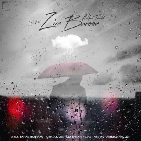 دانلود موزیک جدید اشکان تصدی زیر بارون