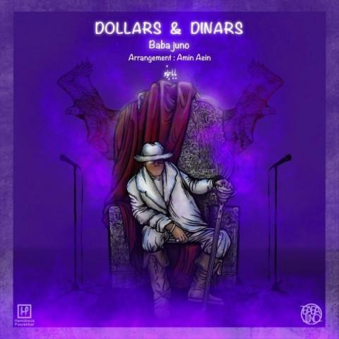 دانلود موزیک جدید بابا جونو دلار و دینار