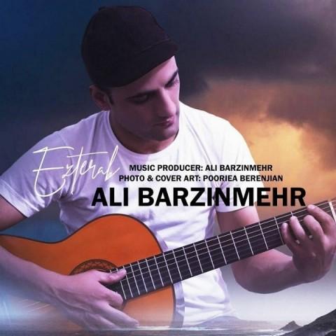 دانلود موزیک جدید علی برزین مهر اضطراب