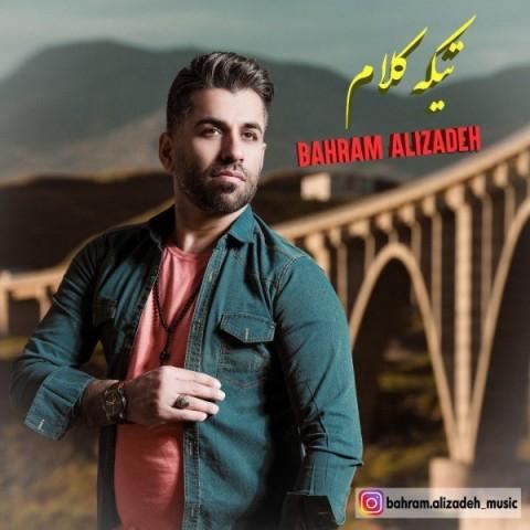 دانلود موزیک جدید بهرام علیزاده تیکه کلام
