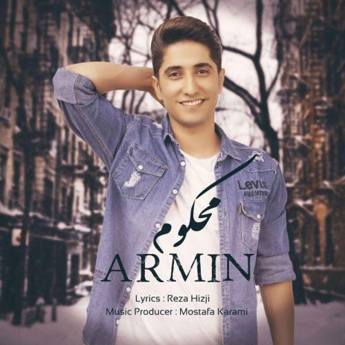 دانلود موزیک جدید آرمین محکوم