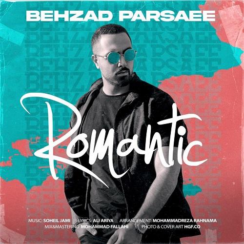دانلود موزیک جدید بهزاد پارسایی رمانتیک
