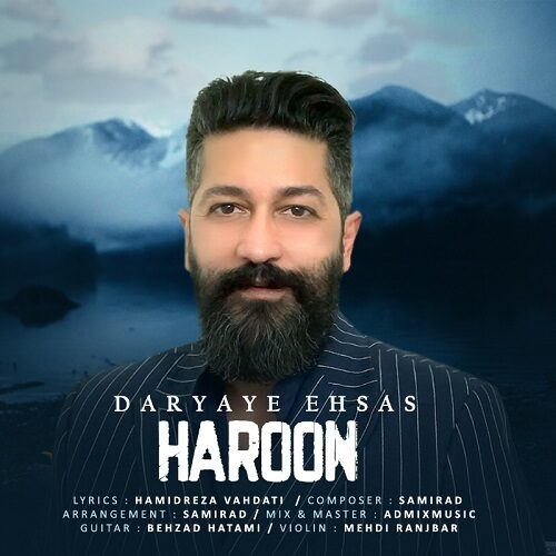 دانلود موزیک جدید هارون دریای احساس
